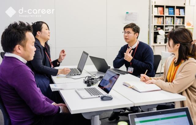 ディーキャリア 高崎オフィスの画像・写真