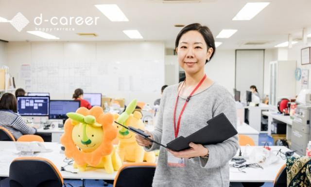 ディーキャリア 浜松オフィスの画像・写真